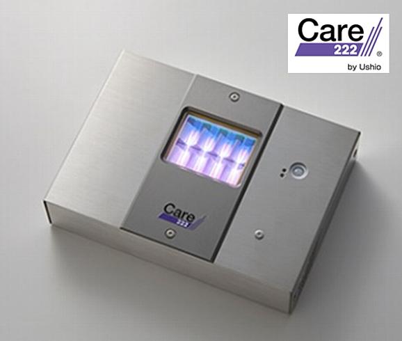 ウイルス除菌用紫外線照射装置